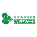 白香云杉 公司  - Willwood China Supply Chain SERVICE// Willwood Forest Products